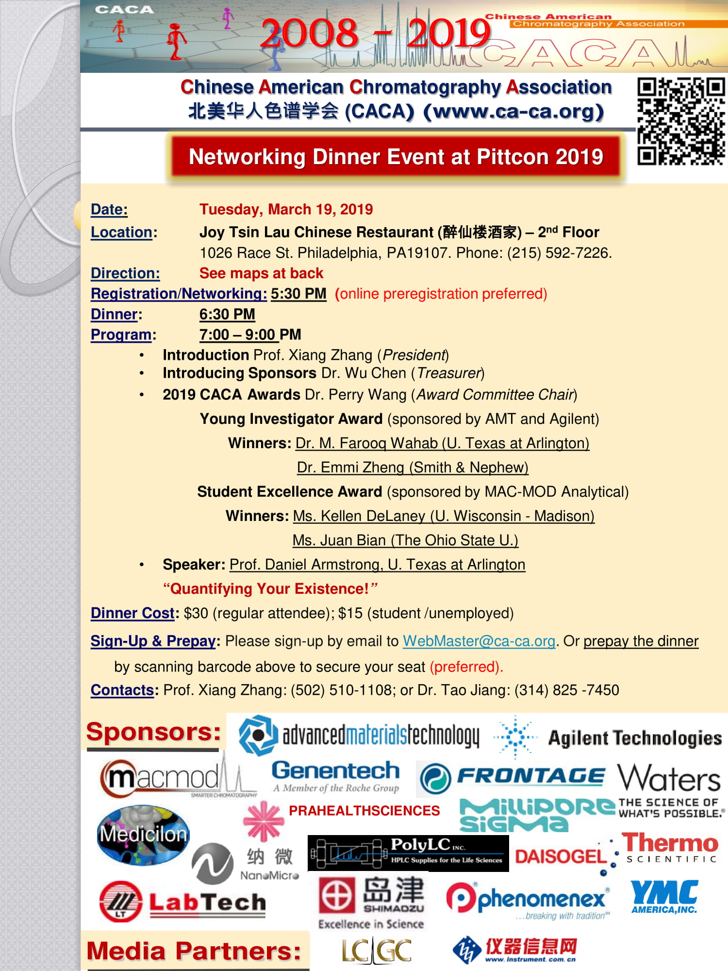 CACA Dinner Event Program 2019 Philly 1